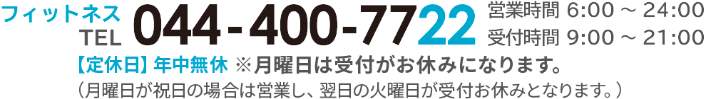 tel:044-400-7722